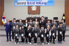 제1회 서초구의회 청소년 의회교실 열려