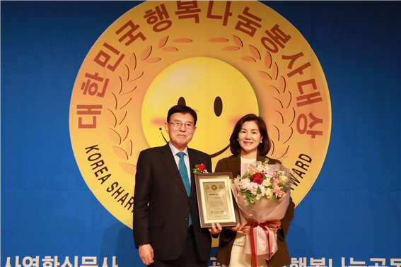 서초구의회 안종숙 의장,'제6회 대한민국 행복나눔 봉사'  기초의회부문 의정행복지수 공헌 대상 수상
