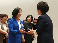 (사)한국여성정치연맹 서초지회 우수상 수상