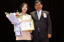 김안숙 의장,'지방의정봉사상'수상