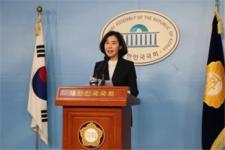 박경미 의원, 서울 서초구을 출마선언