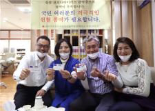 서초구의회, 헌혈에 자발적 동참