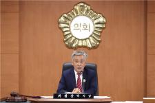 서초구의회, 예산결산특별위원회 구성